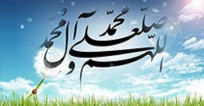 لمحاتٌ في منهج آل محمّد صلوات الله عليهم أجمعين