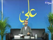 الشيخ عبد الحليم الغزِّي